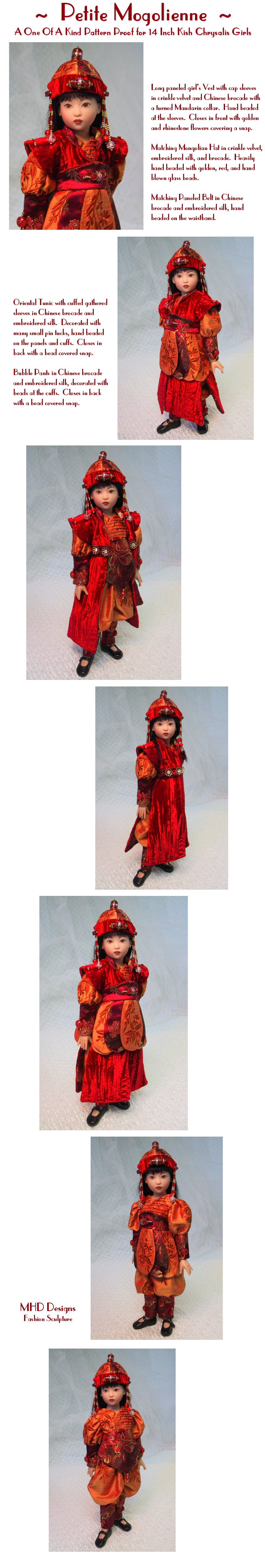 Little Mongolian - a One Of A Kind Pattern Proof by MHD Designs - High Resolution Photographs, your patience is appreciated!